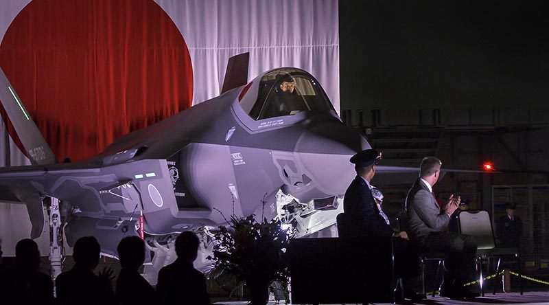 F-35A Roll Out Ceremony atJASDF Misawa Air Base. Lockheed Martin photo by Michael D. Jackson.
