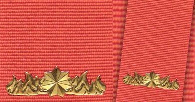 Commendation for Gallantry Australia