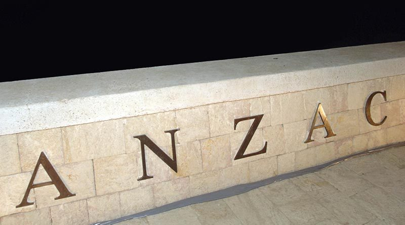 Anzac Cove, Gallipoli.