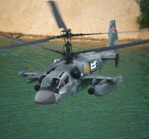 Ka‑52 Alligator